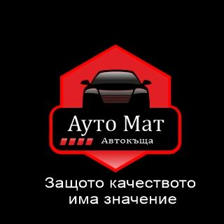 Лого за AutoMat